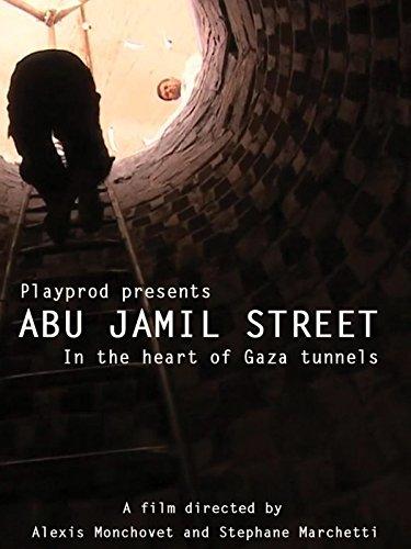 Abu Jamil Street
