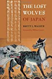 img - for The Lost Wolves of Japan (Weyerhaeuser Environmental Books) book / textbook / text book