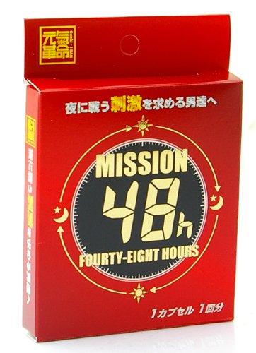 ナチュラルフーズ MISSION 48h