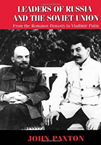 romanov dynasty overview 2 Who would be czar of russia today if the romanov dynasty were restored a distant relation to the romanov house 2 of the romanov dynasty been.