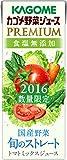 カゴメ 野菜ジュースプレミアム 食塩無添加 200ml×24本