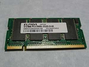 Elpida 512MB DDR RAM PC-2700 200-Pin Laptop SODIMM Major/3rd