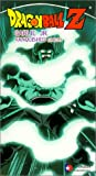 echange, troc Dragon Ball Z; Garlic Jr - Vanquished [VHS] [Import USA]