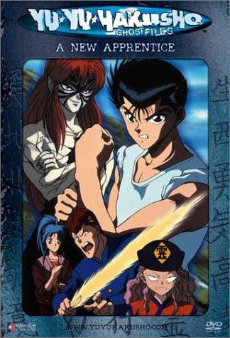 Yu Yu Hakusho - A New Apprentice  (Uncut, Vol. 3)