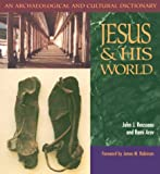 img - for Jesus and His World Paper book / textbook / text book