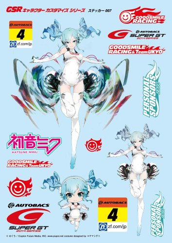 GSR Character Customize Series Big sticker size 007 / GSR Hatsune Miku BMW 2014ver. (A3 size sticker )