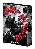 サンズ・オブ・アナーキー シーズン3 DVDコレクターズBOX -