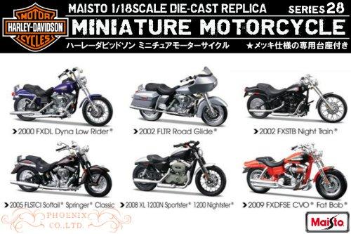 コレクション メッキ仕様の専用台座付き ハーレーダビッドソン6台セットシリーズ28 ダイキャストミニチュアバイク マイスト maisto