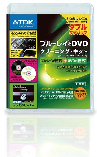 Nettoyant lentille TDK Blu Ray et DVD/PS4/PS3/PS2sec type de Objectif Kit de nettoyage