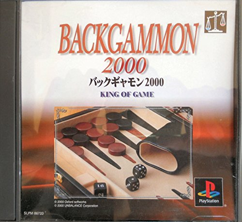back-gammon-2000