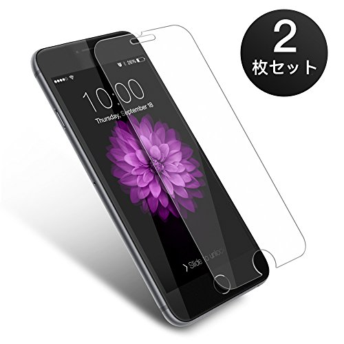Coolreall 2枚セットiPhone7/ iPhone6/iPhone 6S 用ガラスフィルム 液晶保護 クリア 3D Touch対応(9H 0.25mm 2.5D)