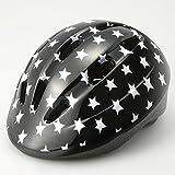 【CS2800】ジュニア・小学生用自転車ヘルメット★スター・星柄