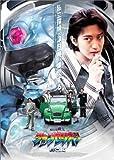 超光戦士シャンゼリオン BOX [DVD]