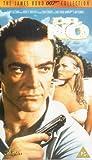 Dr. No (1962) [VHS]