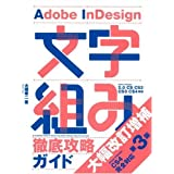 Adobe InDesign gOUKCh 3K