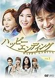 ハッピーエンディング DVD-BOX3[DVD]
