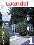 wandel vol.1 (2005Spring)―散歩で見つける身近な自然、愉快な毎日 (Jガイドマガジン)