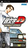 Initial D Street Stage [Japan Import] by Sega