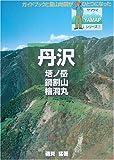 丹沢―塔ノ岳・鍋割山・桧洞丸 (ヤマケイYAMAPシリーズ)