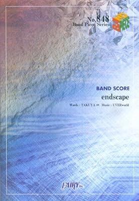 バンドピース848 endscape by UVERworld