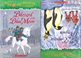 img - for Magic Tree House Set #33-40: Carnival At Candlelight / Season of the Sandstorms / Night of the New Magicians / Blizzard of the Blue Moon / Dragon of the Red Dawn / Monday with a Mad Genius / Dark Day in the Deep Sea / Eve of the Emperor Penguin book / textbook / text book