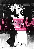 カッスル夫妻 HDマスター THE RKO COLLECTION[DVD]