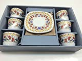 Weisenberg Fine Porcelain Espresso & Turkish Coffee Cup 12 Pieces-Yellow