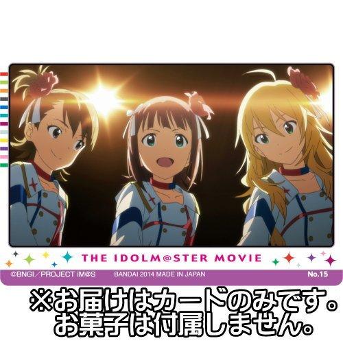 アイドルマスターウエハース7 [No.15.シーンカード3:真美・春香・美希](単品)