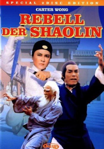 Rebell der Shaolin [Special Edition] [2 DVDs]