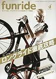 funride ( ファンライド ) 2010年 04月号 [雑誌]