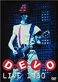 DEVO LIVE 1980 日本版