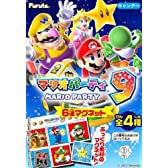 マリオパーティー9 6連マグネット 10個入り BOX (食玩)