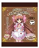 雪国アグリ メイドさんのぷるっぷるっゼリー コーヒー味(22g×6個)×8袋