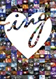 KREVA CONCERT TOUR '07 K-ing ~日本武道館2DAYS [DVD]