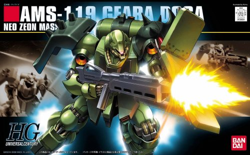 HGUC 1/144 AMS-119 ギラ・ドーガ (機動戦士ガンダム 逆襲のシャア)