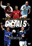 50 Great Premiership Goals - Vol. 4 [DVD]