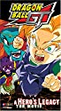 Dragon Ball Gt: Hero's Legacy [VHS]