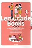 レモネードBOOKS 3 (3) (バンブー・コミックス)