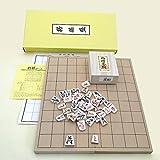 Juego de Genpei libros de laca y pieza de ajedrez establece Shinkei 7 Goori tablero de ajedrez (jap?n importaci?n)
