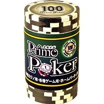 プライムポーカー チップ 100