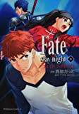 Fate/stay night (9) (����ߥå����������� 150-10)