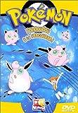echange, troc Pokémon : Rondoudou à la rescousse