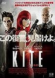 カイト KITE/KITE