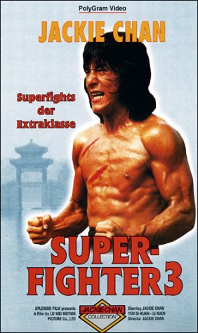 Superfighter 3 [VHS]