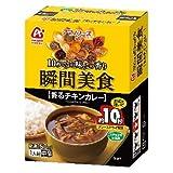 アマノフーズ(AMANO FOODS) 瞬間美食 香るチキンカレー5食入り 73931