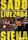 ブラスの祭典 ライヴ 2004 [DVD]