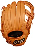 asics(アシックス) 野球 軟式用グローブ(オールラウンド用) ダイブ BGRFBB Fオレンジ LH