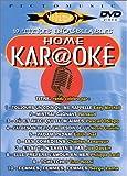 echange, troc Home Kar@oké : 10 titres inoubliables - Vol.7