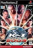 K-1 World Grand Prix 2003 [Japan Import]
