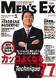 MEN'S EX (メンズ・イーエックス) 2006年 05月号 [雑誌]